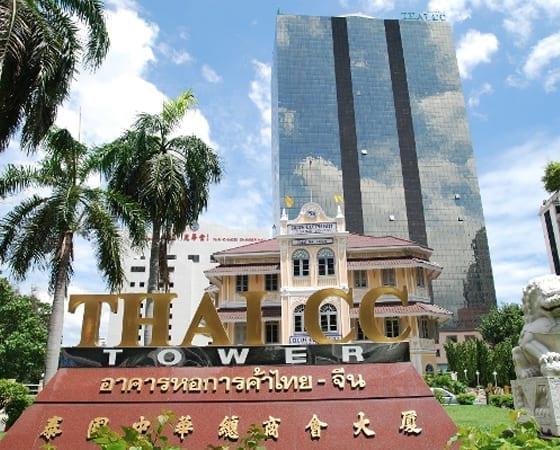 รูปตึกไทยซีซี